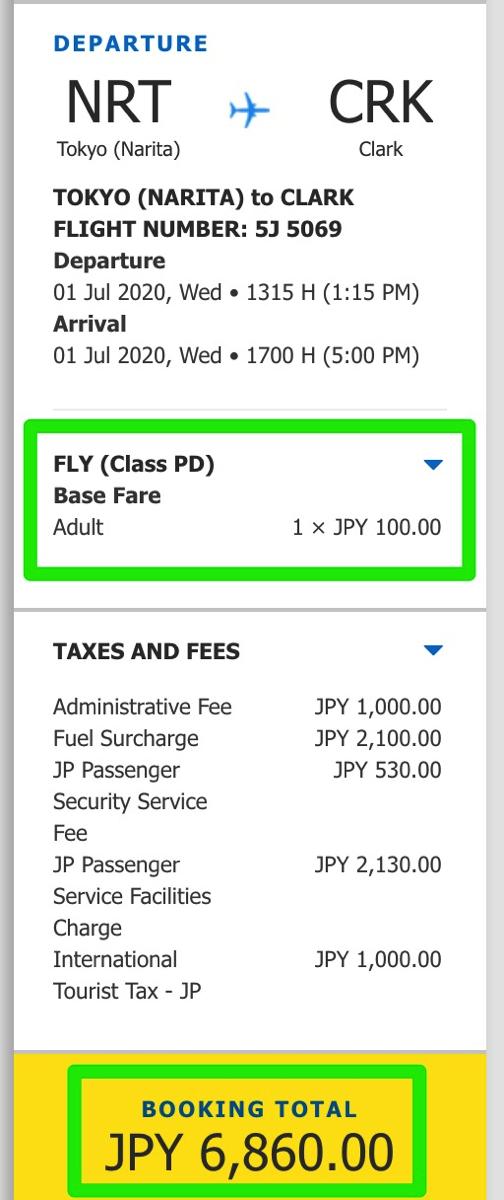 航空券代100円、その他空港使用料が約6,500円