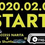 銀座・東京〜成田空港が片道1,000円「AIRPORT BUS TYO-NRT」予約受付開始、予約便は1時間に3便
