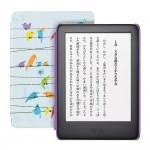 電子書籍リーダー「Kindle」がAmazonタイムセール祭りに、キッズモデルも