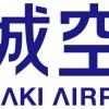 茨城県、茨城空港〜東京駅直行バスを500円に割引する補助金を打ち切り。県内消費伸びず