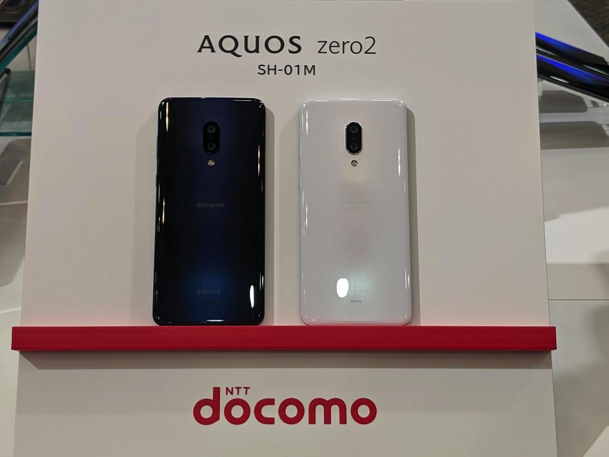 AQUOS zero2 SH-01M