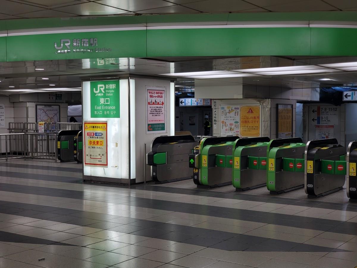 JR新宿駅 東口改札