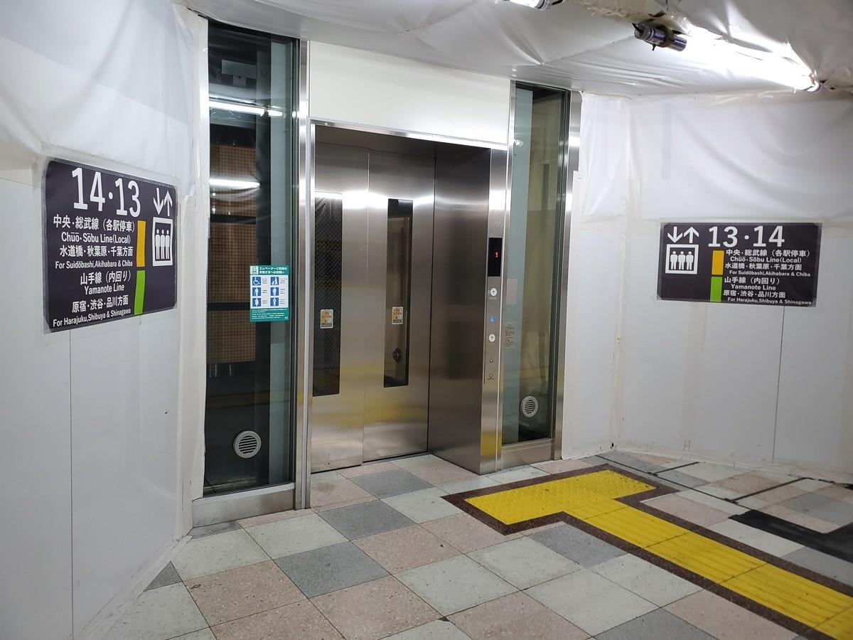 ホーム階と改札階を結ぶエレベーターも新設