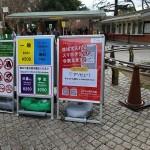 新宿御苑、入園券オンライン販売で行列回避可能に。一般500円