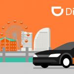 【DiDi】神奈川エリアに対応、新規ユーザー限定で30%割引クーポンも