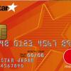 200円で1ポイント還元「ジェットスターカード」、航空券の支払手数料の優遇はなし
