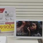 ビックカメラ、Google Nest Hubが税込9,900円のセール、3月22日まで