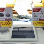 Google Nest Miniが約3,000円に、ヨドバシカメラやビックカメラで3月31日まで
