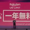 楽天「Rakuten UN-LIMIT」auエリアの通信量を月間2GB→5GBに増量、制限時速度も128kbps→1Mbpsに増速