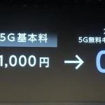 SoftBank 5Gを3月27日開始、4G料金+1,000円で二年間は無料。 シャープ・ZTE・LG・OPPOが対応スマホ