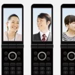 日本通信、3Gケータイ用「携帯電話SIM」を3月30日まで限定販売