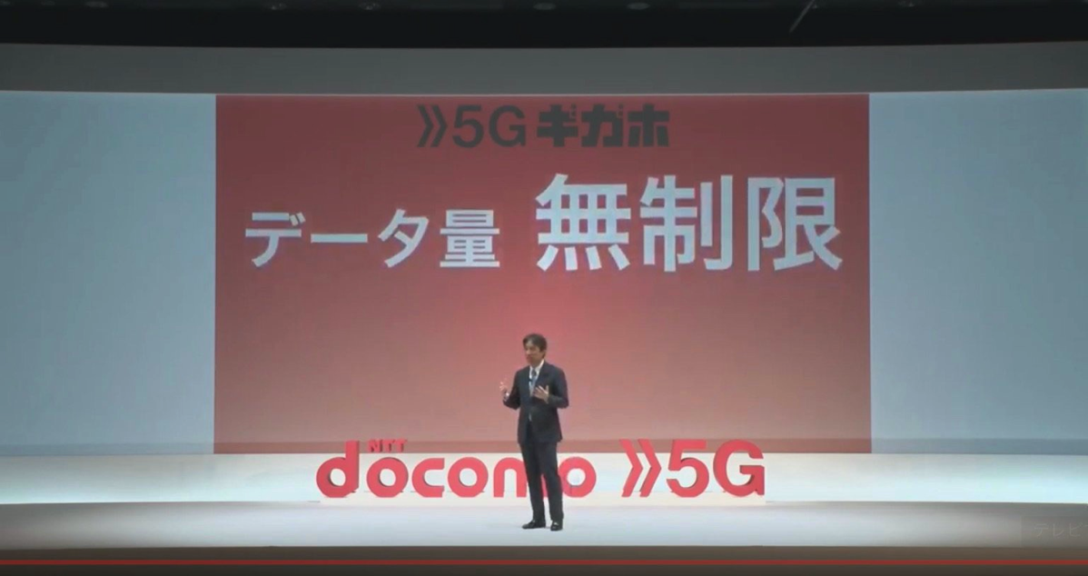 5Gギガホはデータ通信量無制限(キャンペーン)をアピールする吉澤社長