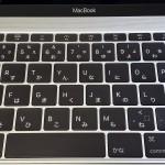 MacBook(12インチ)のキーボードが無償交換された