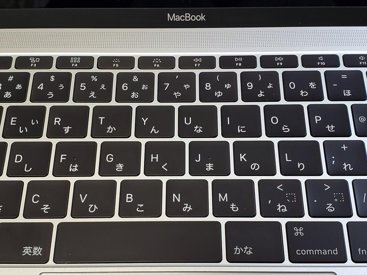 MacBook(12インチ)のキーボード交換