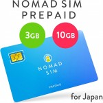 iPhoneテザリング対応「Nomad SIM Prepaid」がAmazonで購入可能に、3GB 2,860円・10GB 3,740円
