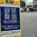 新宿御苑が臨時閉園、3月27日から当面の間