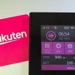楽天モバイル自社回線のAPNは「rakuten.jp」対応機種以外では手動設定が必要