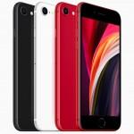 LINEモバイル、iPhone SE(第2世代)を10,000円割引するキャンペーン