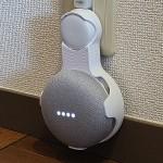 Google Home Mini電源コードのごちゃごちゃを解決するマウンタ購入→玄関に設置してみた