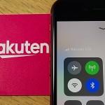 楽天モバイル、iOS 14に更新したiPhone SE(第2世代)での着信不具合を解消