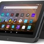Amazonから新Fire HD 8シリーズ・ワイヤレス充電対応モデルも。6月3日発売