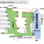 新宿駅東西自由通路が7月19日に供用開始。入場券不要で新宿駅の東西が通行可能に