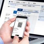【ANA】国内線でオンラインチェックイン(24時間前〜20分前まで)、国際線の国内区間も対応