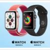 ビックカメラ、Apple Watch Series 3が21,760円から、Series 5が41,560円から(〜6月28日)