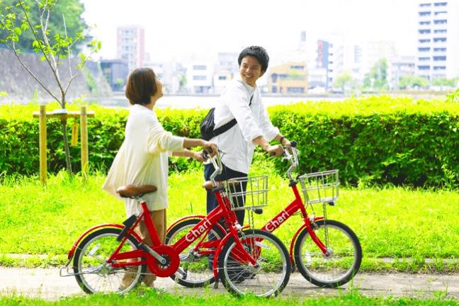 名古屋市内で「Charichari」提供へ