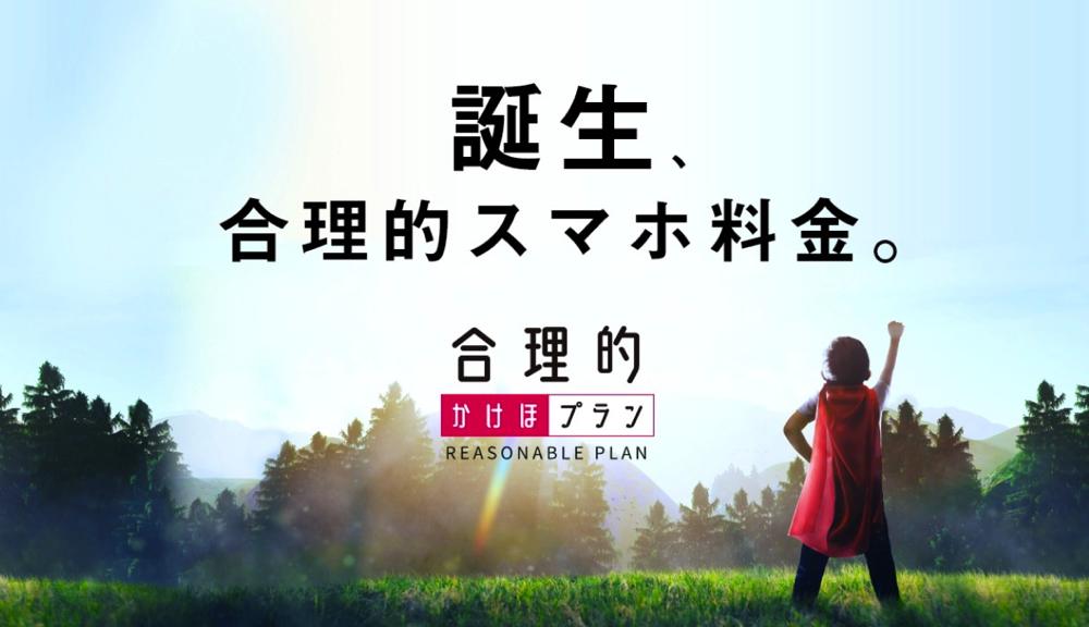 日本通信SIMトップページ|日本通信SIM