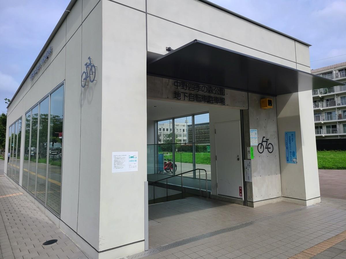 中野四季の森公園(地下駐輪場の入口脇にポートあり)