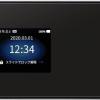au、5Gルーターの個人販売は「Speed Wi-Fi 5G X01」店舗では取り寄せ、オンライン取り扱いなし
