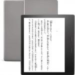 電子書籍リーダー「Kindle」がタイムセールに、キッズモデルや最上位モデルも対象。Kindle Unlimitedが3カ月無料も