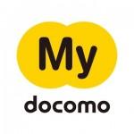 「My docomo」アプリで正常に認証ができない障害、Web版の利用を