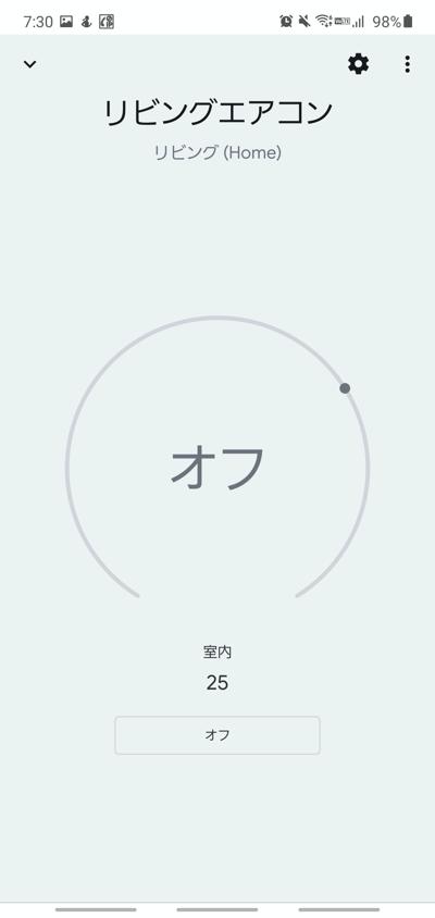 Google Homeアプリから直接エアコンをONにできる