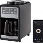+Styleのスマートリモコン、ロボット掃除機、全自動コーヒーメーカー他がタイムセールに