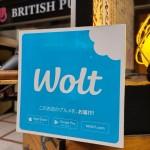 フードデリバリーサービス「Wolt」東京進出へ、配達パートナー募集中