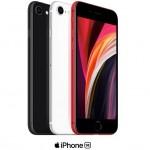 BIGLOBEモバイルのiPhone SE(第2世代)はSIMフリー、9月18日(金)発売
