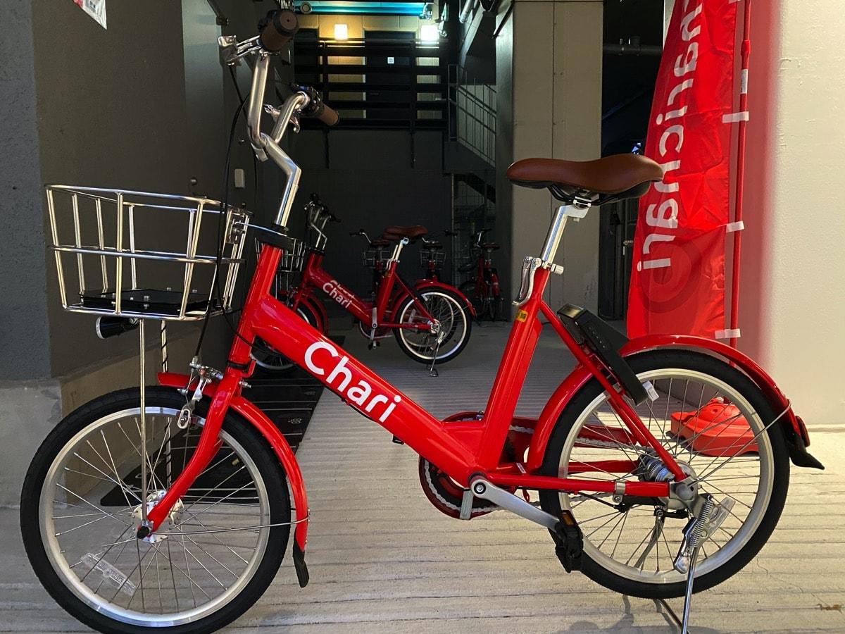 Charichari(チャリチャリ)自転車