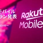 【楽天モバイル】5Gサービスも月額2,980円で1年間無料、自社エリアは使い放題