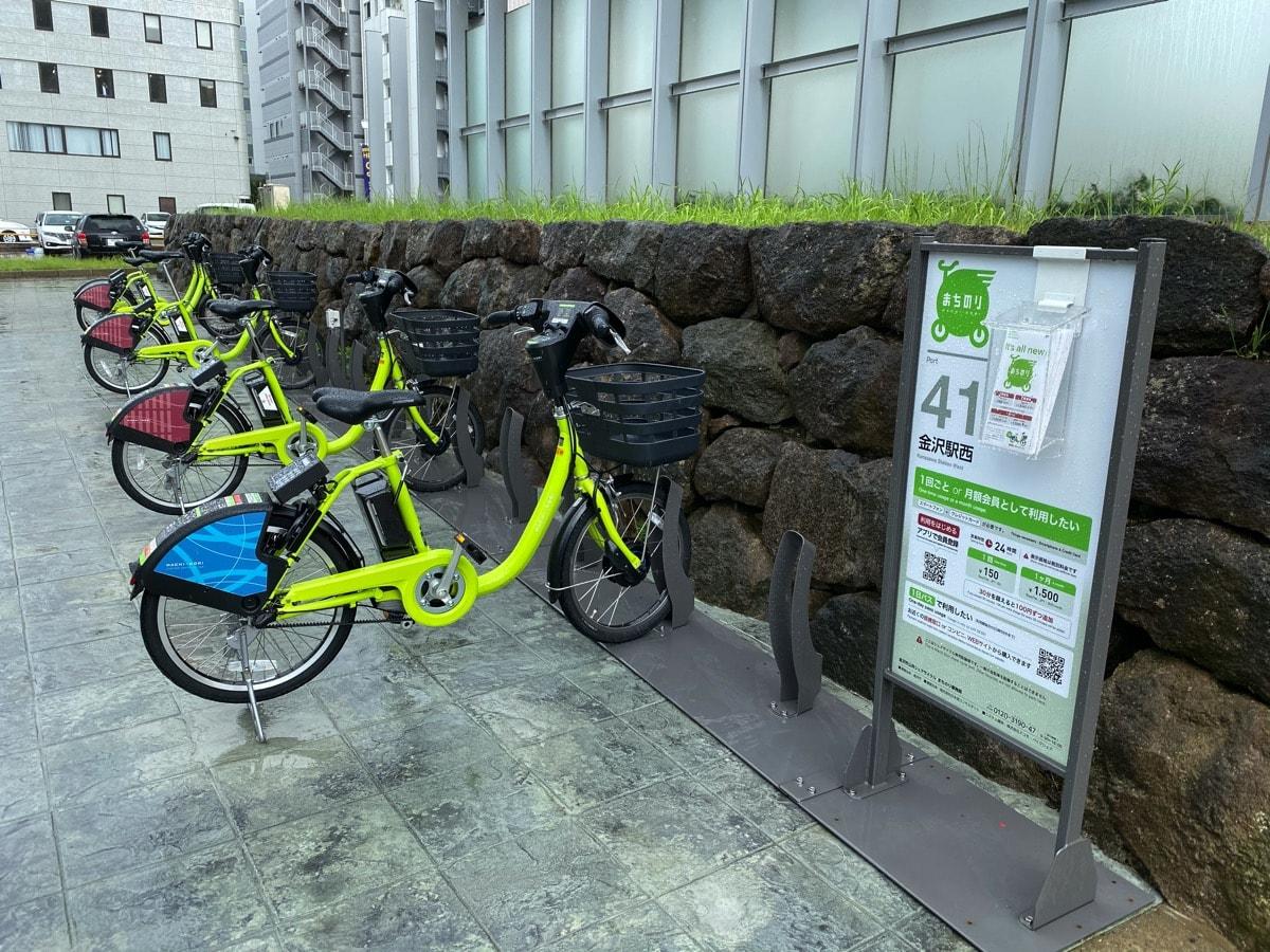 金沢市シェアサイクル「まちのり」