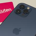 【楽天モバイル】iPhone 12/12 Proの動作確認完了、SIM単体契約で最大12,300ポイント還元の対象機種に