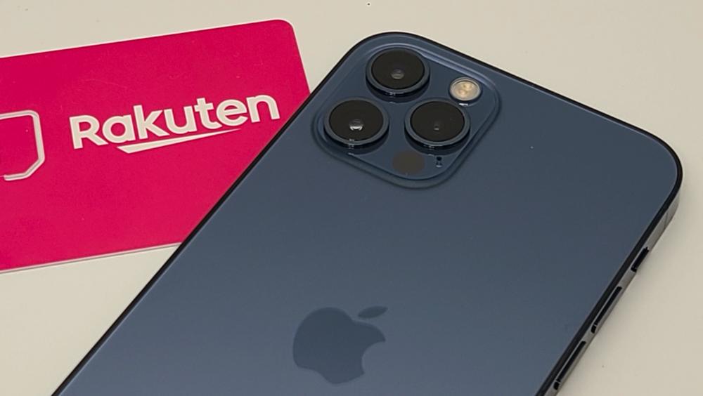 楽天モバイルがiPhone 12/12 Proの動作確認を完了