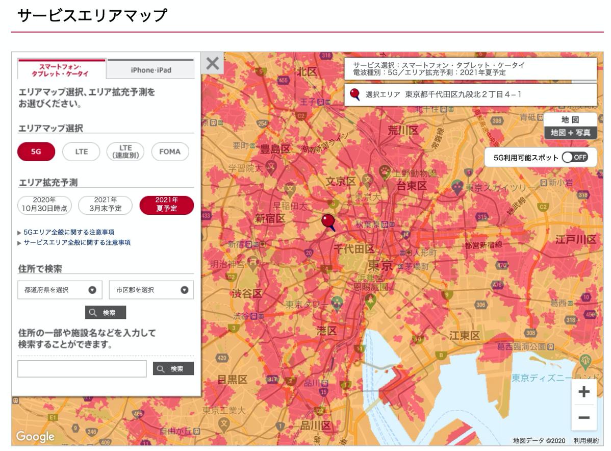 東京都心部の5Gエリアマップ(2021年夏予定)