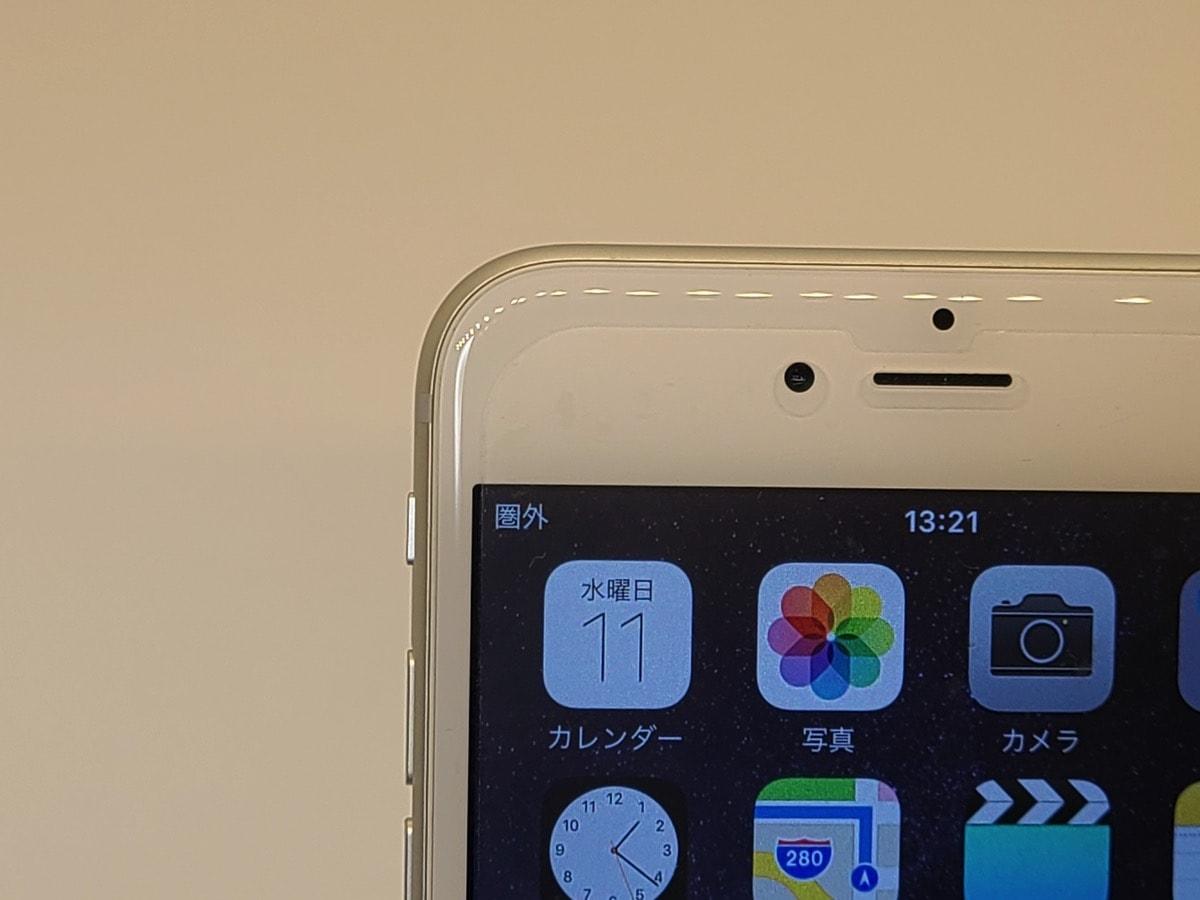 ドコモの5G SIM + iPhone 6 Plusで「圏外」に