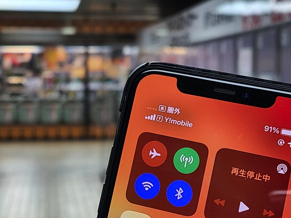楽天モバイル:新宿駅の地下街で圏外に