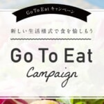 感染拡大地域は「Go To Eat」人数制限の方針、都道府県へ検討要請