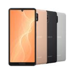 OCN モバイル ONE、音声SIM契約でAQUOS sense4が18,000円、MNPなら最安12,000円に