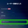 タクシーアプリ「GO」で使える2,000円クーポン、短距離ならタクシー代無料に