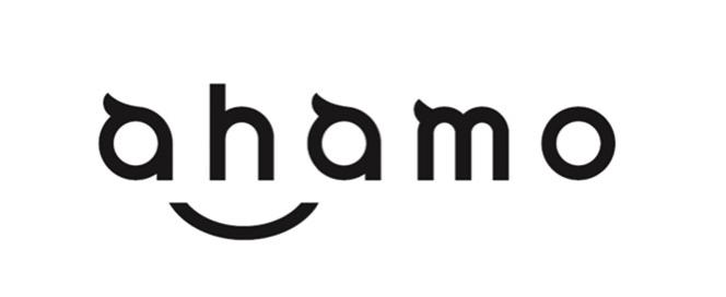 ドコモの新プラン「ahamo(アハモ)」